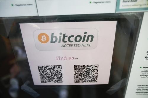 Bitcoin là loại tiền Internet hot nhất hiện nay