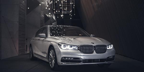 BMW Series 7 hoàn toàn mới.