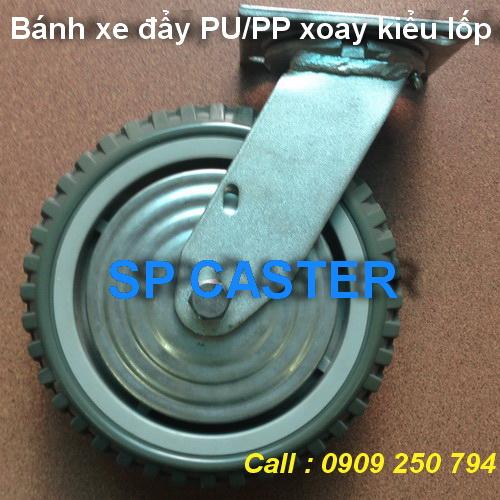 Bánh xe đẩy tải nặng vật liệu PU lõi PP (Kiểu vỏ lốp )