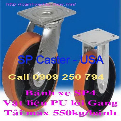 Bánh xe đẩy vật liệu PU/CI (PU lõi Gang)