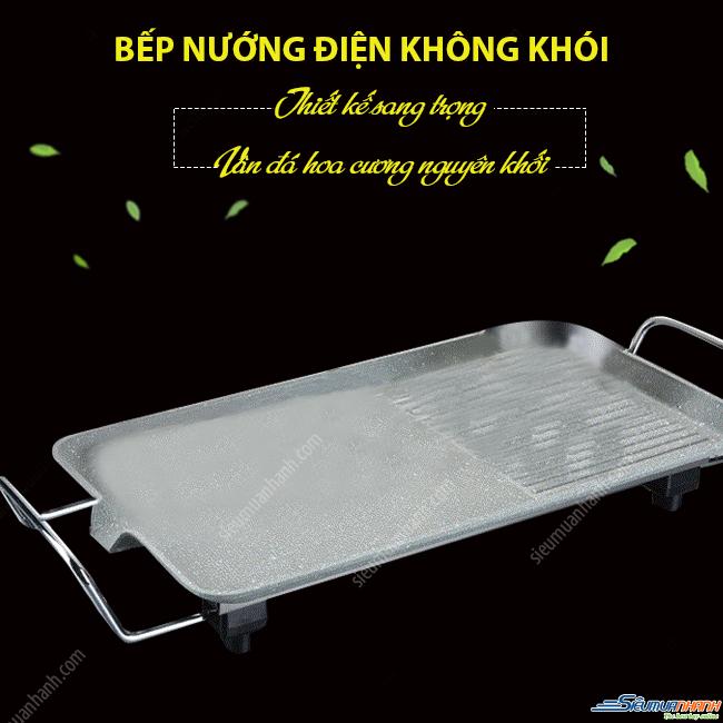 Bếp nướng điện cao cấp Samsung DH-SS01