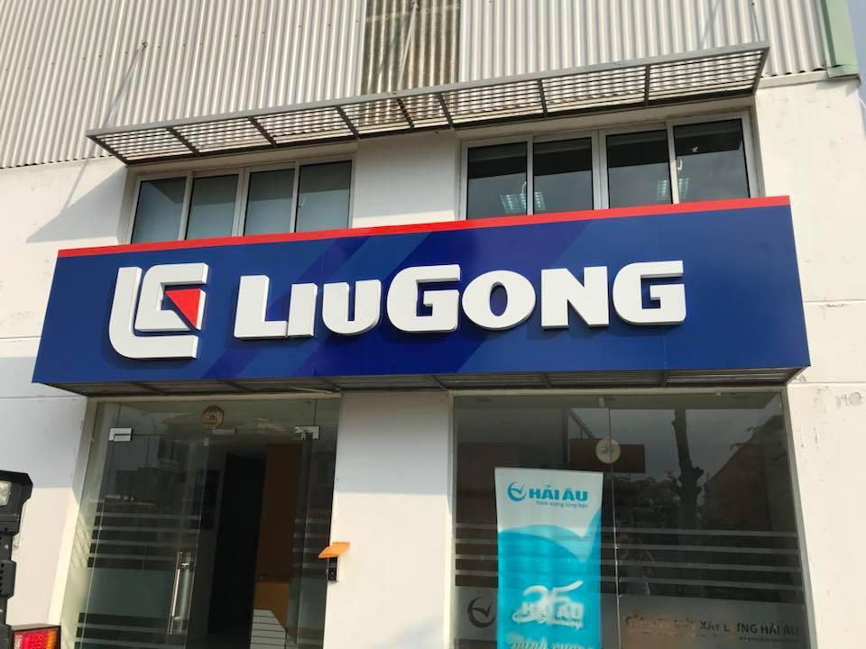 Tại sao nên chọn xe nâng LiuGong ?
