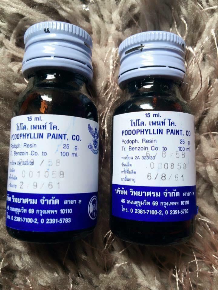 Giá thuốc podophyllin 25 chữa sùi mào gà ngoài thị trường là bao nhiêu