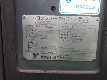 Xe nâng điện cũ Toyota 7FBR15, tải trọng 1.5 tấn, nâng cao 3.5m, xe đẹp giá hợp lí