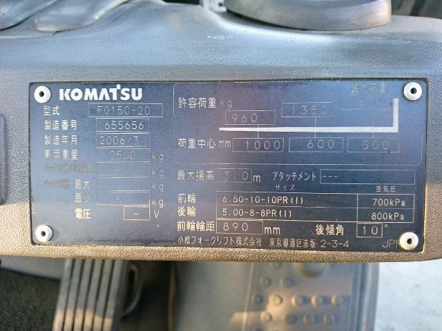 Xe nâng động cơ ga Komatsu FG15C-20