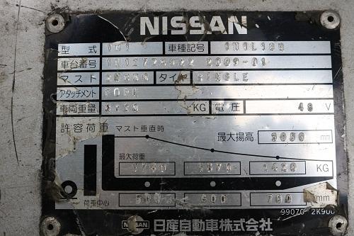 Xe nâng điện Nissan 1N1L180