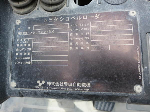 Xe nâng dầu Toyota - model 02-6SD12