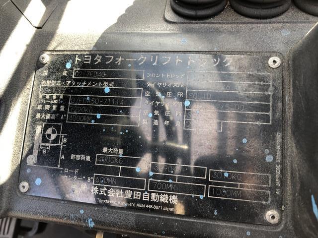 Xe nâng dầu Toyota 02- 7FD40