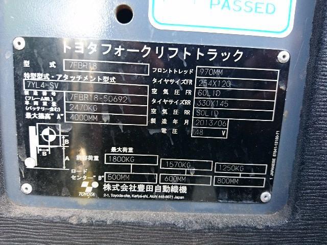 Xe nâng điện đứng lái Toyota Model 7FBR18, năm 2013